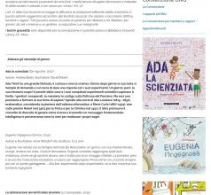 una pagina interna